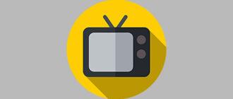 fry tv для приставки