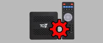 настройка tox1 tv box android 9