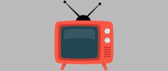 Tv Box для старого телевизора