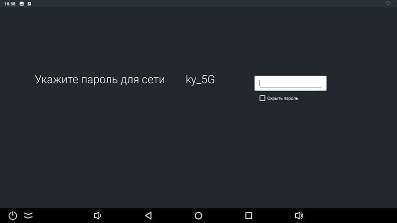 ugoos x3 настройка wifi